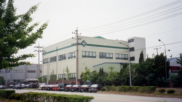 1992: The first INA plant in Asia is set up in Korea