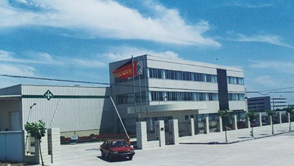 依纳轴承(中国)有限公司太仓一厂投产,生产汽车发动机及变速箱零部件和滚针轴承。