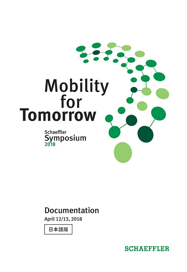Schaeffler Symposium 2018: Mobility for tomorrow