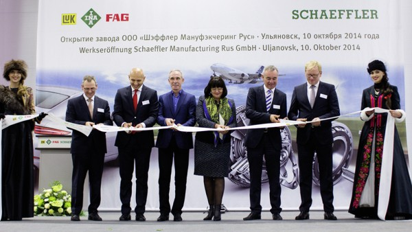 2014: Schaeffler opens its first Russian plant Ulyanovsk, from which it supplies high-quality products to both domestic and overseas automobile manufacturers as well as to the railway industry.